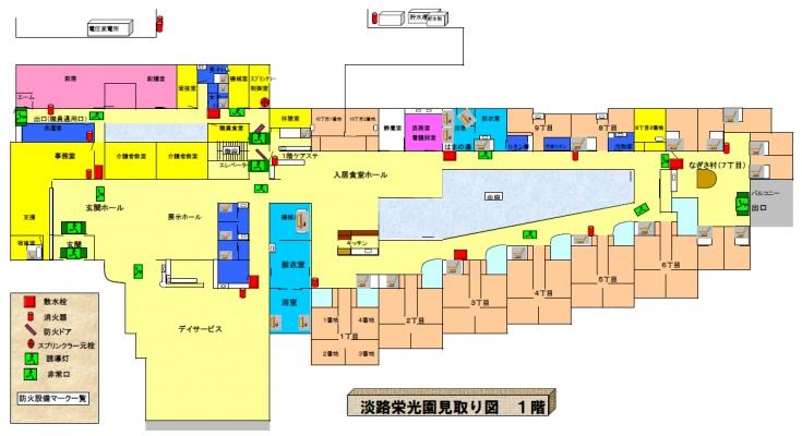 淡路栄光園見取り図 1階