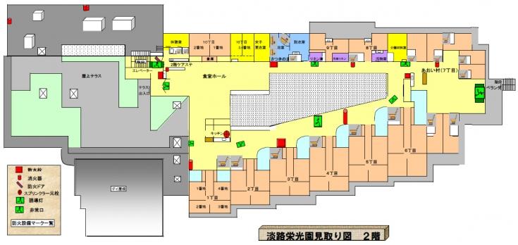 淡路栄光園見取り図 2階
